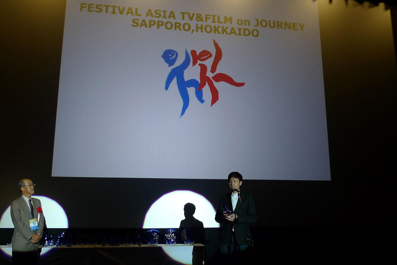 Airport Award (JAPAN)