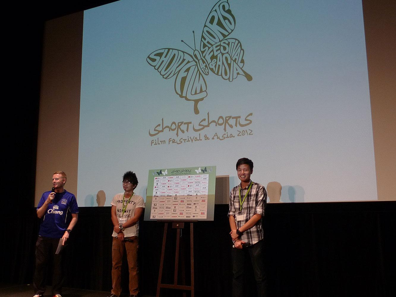 Short Shorts Film Festival Asia (JAPAN)
